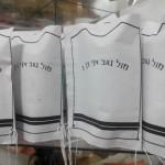 שקיות נייר לחלאקה בצורת ציצית