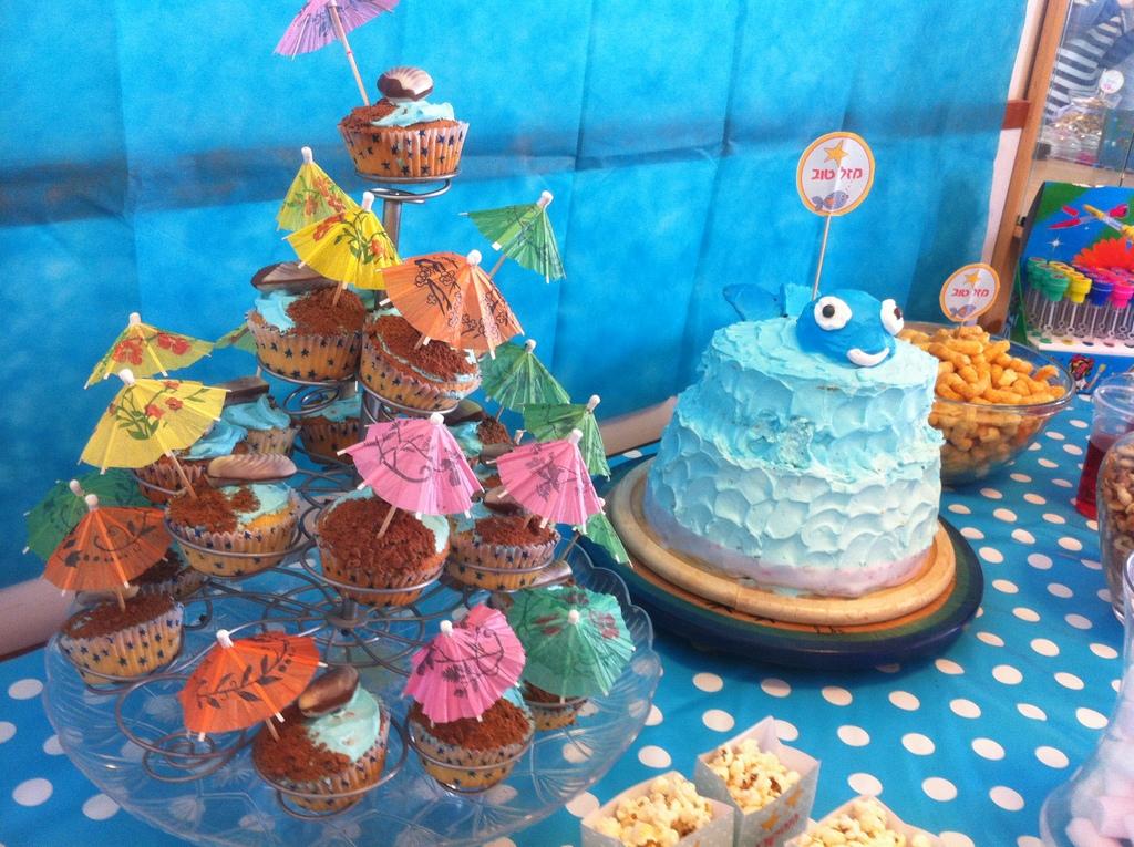 מסיבת דג דגים בעיצוב אישי